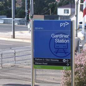 stationsign